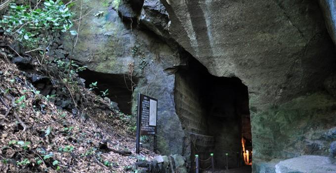 무로이와 동굴