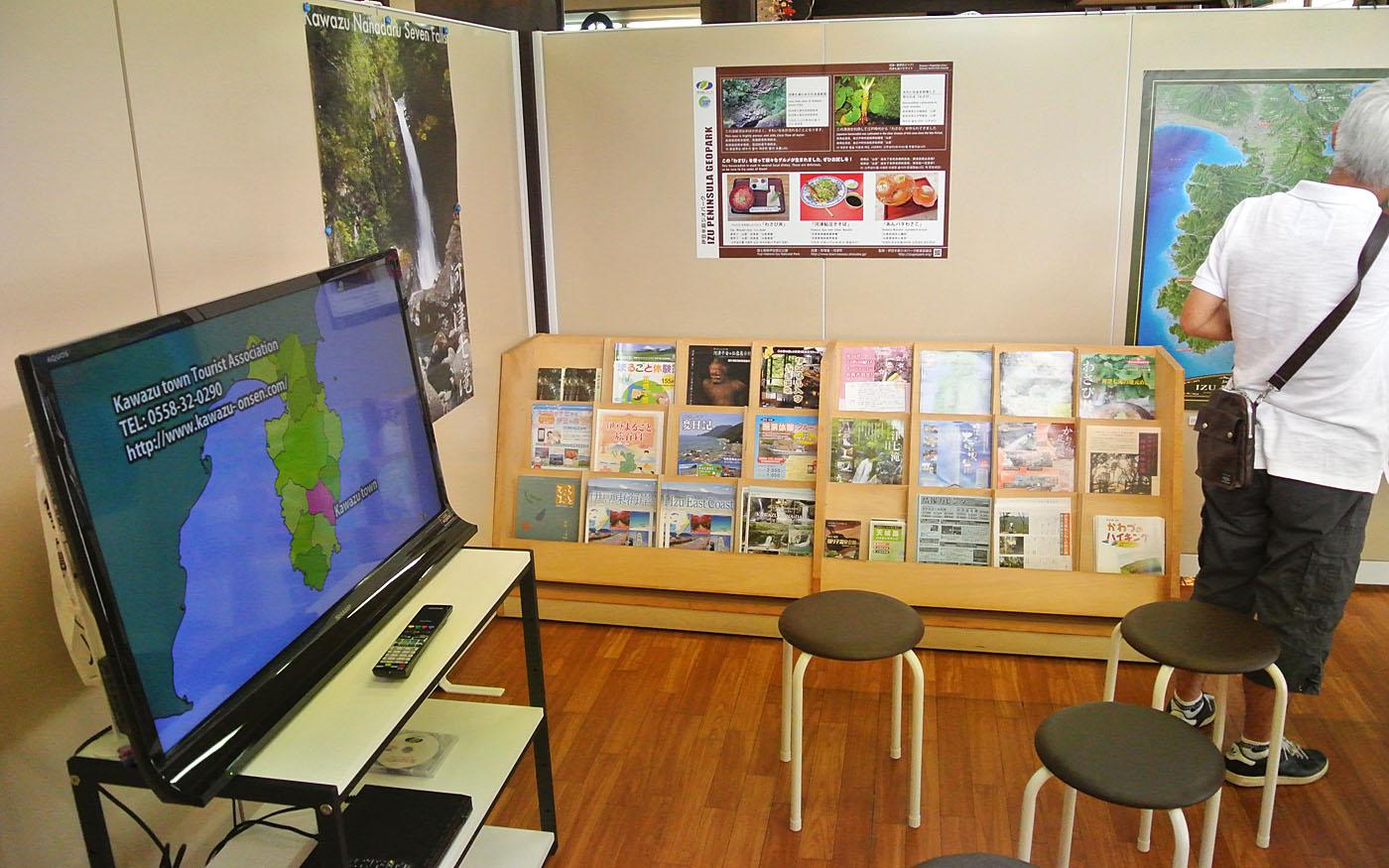 가와즈나나다루(河津七滝)