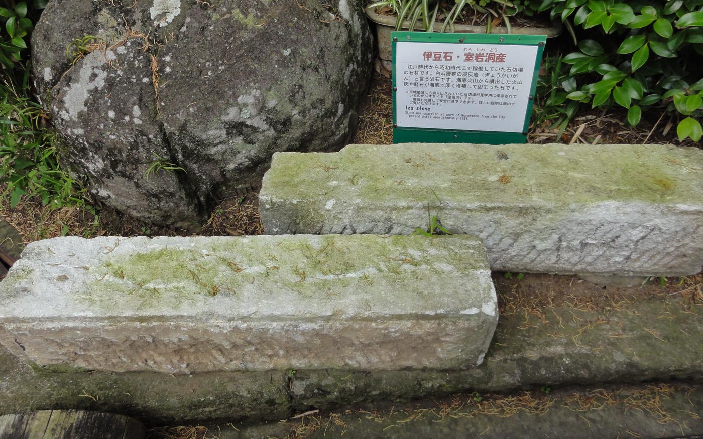 마쓰자키(松崎)