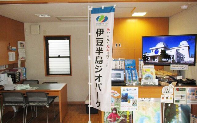 미시마(三島)